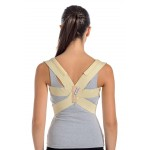 ORTHOLIFE POSTURE AID/CLAVICLE BRACE - SMALL(I)